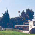 JA – ארכיון גבעת הג'וינט, ירושלים
